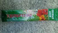 Чистый Лист 100г/150л удобрение универсальное для комнатных растений
