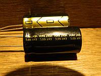 Конденсатор   2200 мкФ   - 35 В   105*   Hitano, фото 1