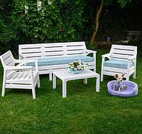 """Комплект садовой мебели """"Hawaii Set"""" Irak Plastik, Турция (стол, 2 кресла, софа 3-х местная) белый"""