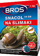 Снаколь Bros гранулы от слизней (1кг) —против слизней желудочного и контактного действия