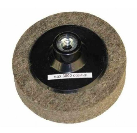 Круг войлочный d100 М14