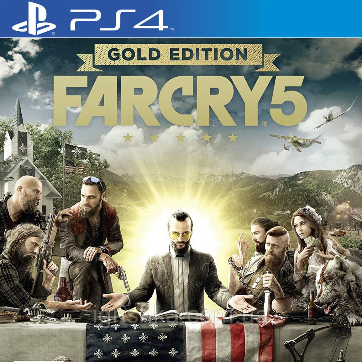 Far Cry 5 Gold Edition Ps4 (Цифровий аккаунт для PlayStation 4) П3