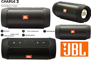 Портативна MP3 Bluetooth колонка акустика JBL Charge 2