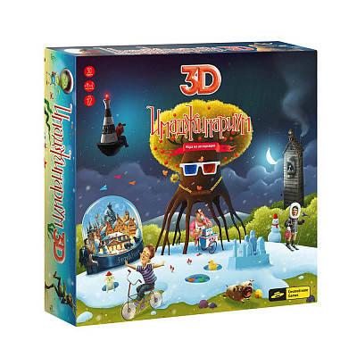 Настольная игра Имаджинариум 3D, фото 2