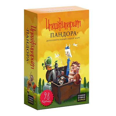 Настольная игра Имаджинариум. Пандора (дополнение), фото 2
