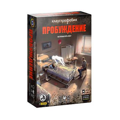 Настільна гра Клаустрофобія: Пробудження (Escape Tales: The Awakening), фото 2