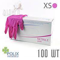 Перчатки Polix PRO & MED нитриловые (100шт), Pink/ розовые. Размер: XS