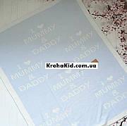 Детский вязанный плед для новорожденных 80*95 см
