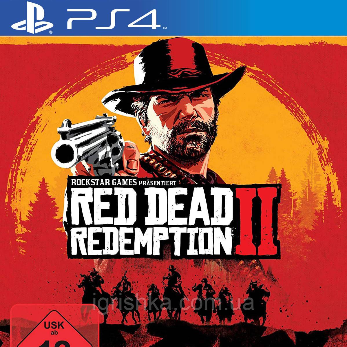 Red Dead Redemption 2 Ps4 (Цифровой аккаунт для PlayStation 4) П3