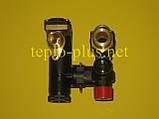Гідроблок (трьохходовий клапан) D003202242 Demrad Atron H24, H28, Adonis B24, Nitromix P24, P28, P35, фото 6