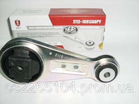 Подушка двигателя передняя (Гитара) ВАЗ 2112 БРТ