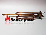 Нагревательный элемент (ТЭН) для электрических водонагревателей Ariston 1200W816615, фото 3