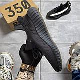 Кроссовки Adidas Yeezy Boost 350 V2 Cinder черные рефлектив 🔥 Адидас мужские кроссовки рефлективные 🔥, фото 2