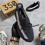 Кроссовки Adidas Yeezy Boost 350 V2 Cinder черные рефлектив 🔥 Адидас мужские кроссовки рефлективные 🔥, фото 3