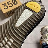 Кроссовки Adidas Yeezy Boost 350 V2 Cinder черные рефлектив 🔥 Адидас мужские кроссовки рефлективные 🔥, фото 4