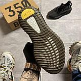 Кроссовки Adidas Yeezy Boost 350 V2 Cinder черные рефлектив 🔥 Адидас мужские кроссовки рефлективные 🔥, фото 5