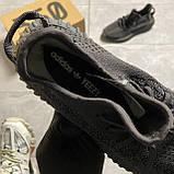 Кроссовки Adidas Yeezy Boost 350 V2 Cinder черные рефлектив 🔥 Адидас мужские кроссовки рефлективные 🔥, фото 6
