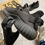Кроссовки Adidas Yeezy Boost 350 V2 Cinder черные рефлектив 🔥 Адидас мужские кроссовки рефлективные 🔥, фото 8