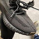 Кроссовки Adidas Yeezy Boost 350 V2 Cinder черные рефлектив 🔥 Адидас мужские кроссовки рефлективные 🔥, фото 7
