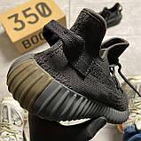 Кроссовки Adidas Yeezy Boost 350 V2 Cinder черные рефлектив 🔥 Адидас мужские кроссовки рефлективные 🔥, фото 9