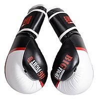 Кожаные боксерские перчатки ,Перчатки для бокса и единоборств ,Боксерские перчатки для спарринга 16oz