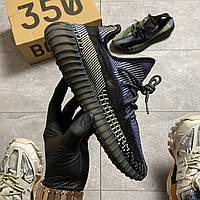 Кроссовки Adidas Yeezy Boost 350 v2 Black Blue черные синий 🔥 Адидас мужские кроссовки черный синий цвет 🔥