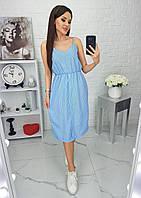 Летний сарафан женский Турецкий коттон Размер 42 44 46 В наличии 3 цвета