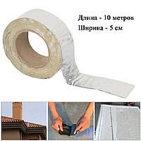 Самоклеющая битумная лента с алюминиевым покрытием 10м/5см бутил-каучуковая (7233) #S/O, фото 1