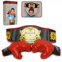 Детский боксёрский набор BB60, перчатки, пояс