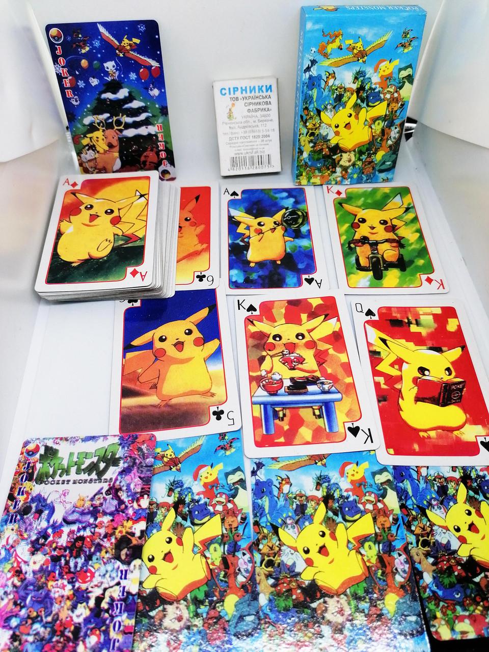 Карты пикачу покемон кошки 54 карты. Игрушка для наполнения Пиньяты от ПиньятаUA