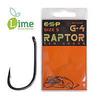 Крючки ESP Raptor G4 (уп. 7 шт)