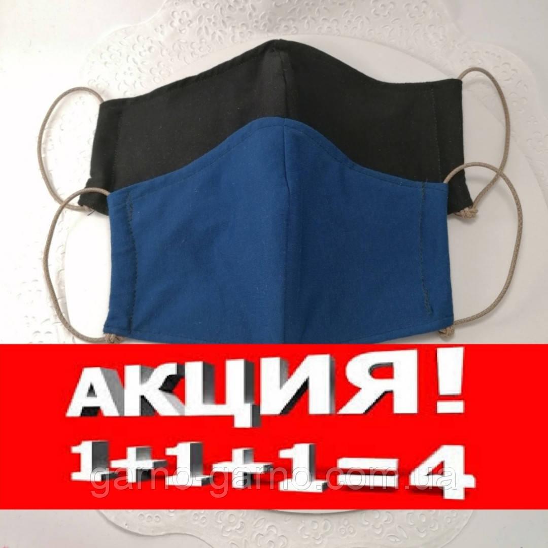 Многоразовая 3 слойная защитная тканевая маска, маска для лица многоразовая унисекс мужская детская женская