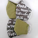 Многоразовая 3 слойная защитная тканевая маска, маска для лица многоразовая унисекс мужская детская женская, фото 6