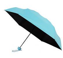Зонт складной SUNROZ Pill Box Umbrella универсальный карманный мини зонтик в футляре капсула Голубой
