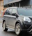 Пороги боковые (подножки-площадка) Nissan X-Trail (T31) 2007-2013 (Ø60), фото 2