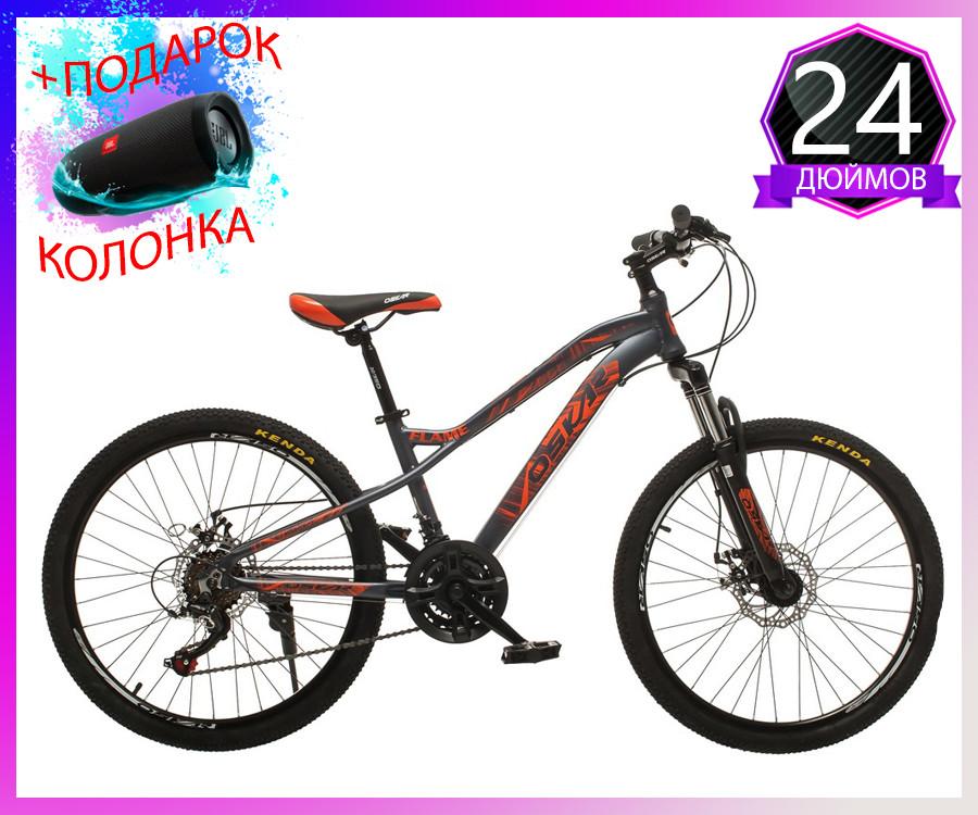 """Велосипед горный Oskar 24"""" FLAME M121 Алюминий Серо-оранжевый с амортизациейХардтейл Велосипед для гір MTB"""