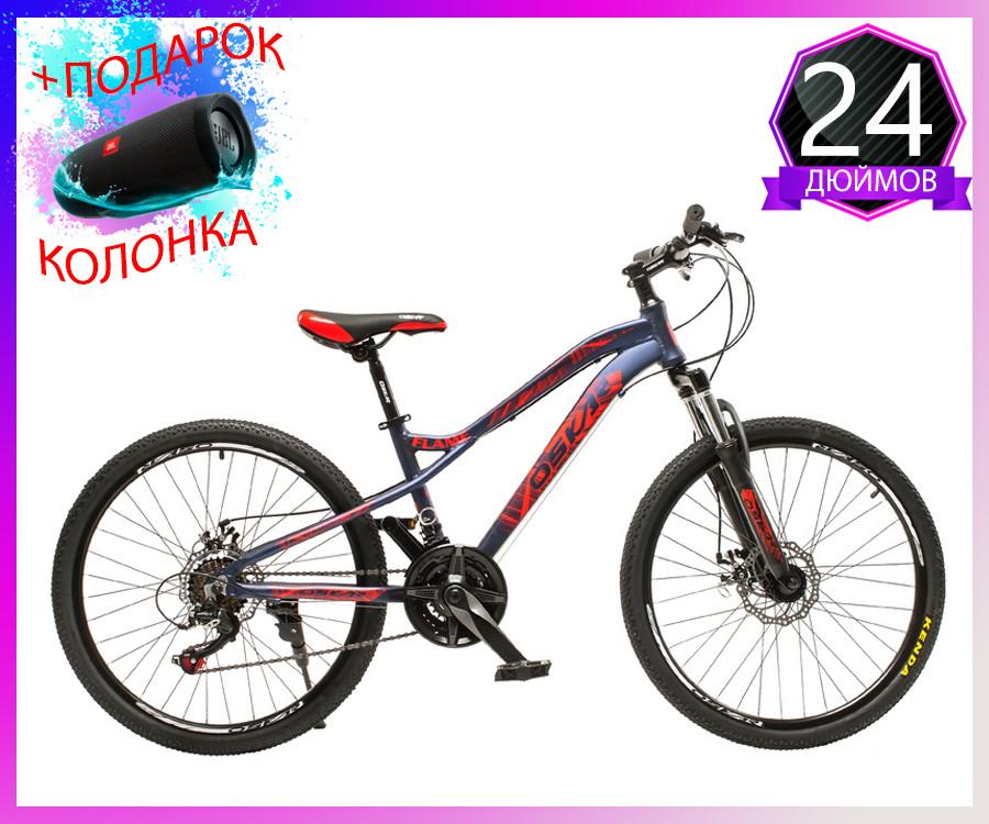 """Велосипед горный Oskar 24"""" FLAME M121 Алюминий Синий с амортизациейХардтейл Велосипед для гір MTB"""