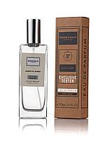 Montale Greyland парфюмерия унисекс тестер Exclusive Tester 70 ml (реплика)