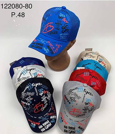 Детская кепка для мальчика No pain no gain,р.48,коттон, фото 2