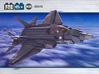 M38-B0510 «Истребитель» Конструктор SLUBAN 252 детали