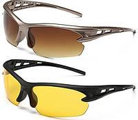 2 шт. Очки для водителей антифары. Антибликовые очки. Велоочки. Тактические очки. Противоударные очки., фото 1