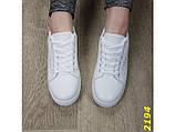 Кеды классические белые легкие 37, 38, 39 р. (2194), фото 4