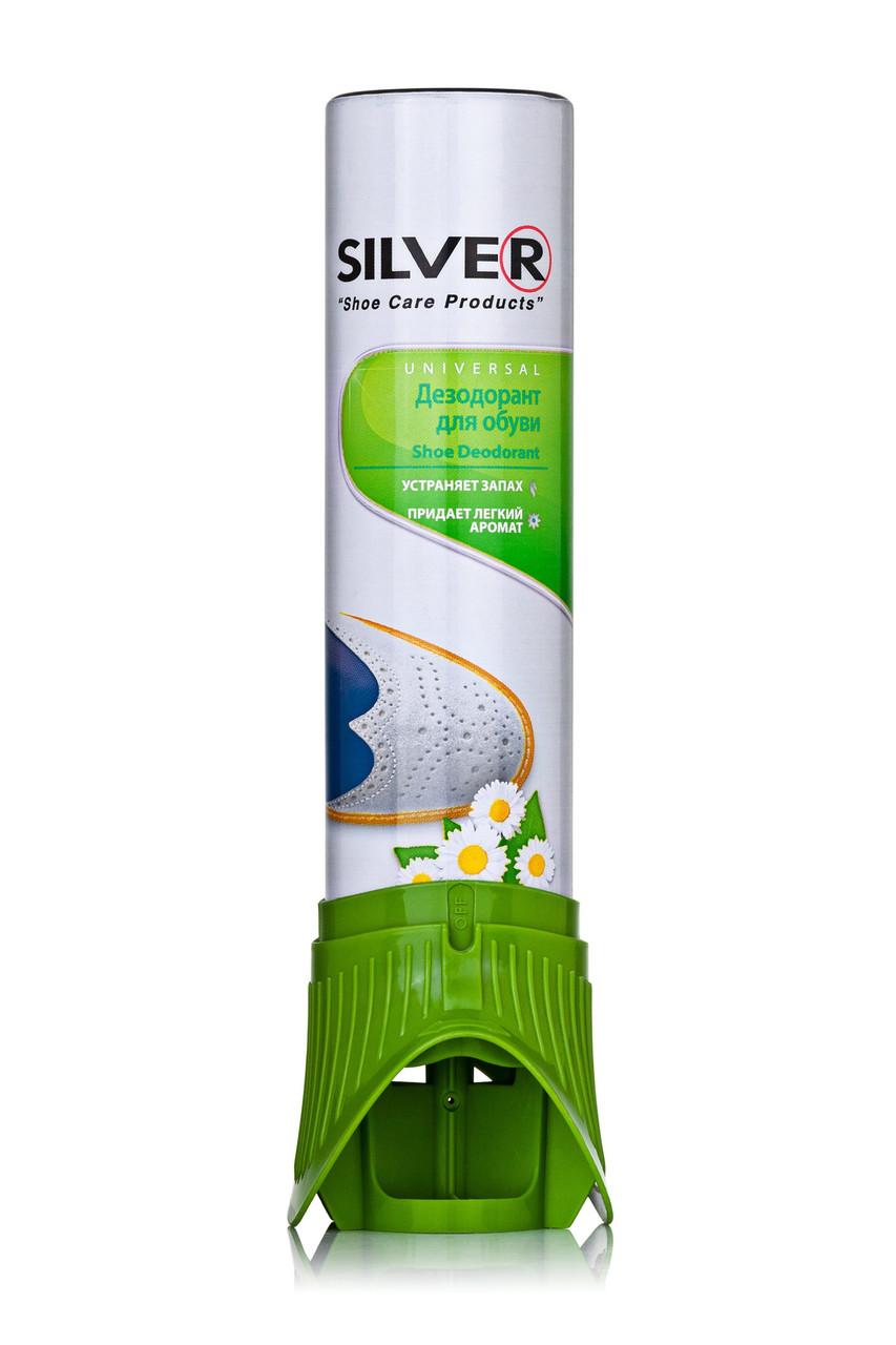 Дезодорант для обуви Silver (100мл.)