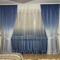 Готовый комплект штор с тюлем синий с белым модный