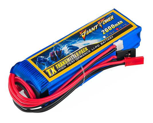 Аккумулятор Giant Power Li-Pol 2600mAh 11.1V 3S 3C 25x31x97мм Futaba+JST для передатчиков, фото 2