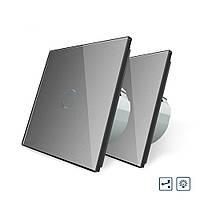 Комплект Сенсорный проходной диммер Livolo серый стекло (VL-C701H/C701H/S1B-15), фото 1