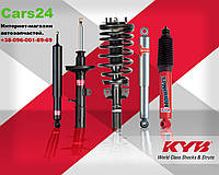 Амортизатор KYB 553212 Mitsubishi Space Gear 2.4-2.5 95-00 (для рессорной подвески) Gas A Just задний
