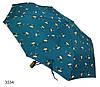 Зонт женский полуавтомат синий с совами