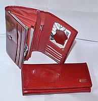 Женский кожаный кошелек Demour W1-V