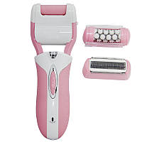 Эпилятор бритва Shinon SH-7656 Розовый 101121, КОД: 1634935